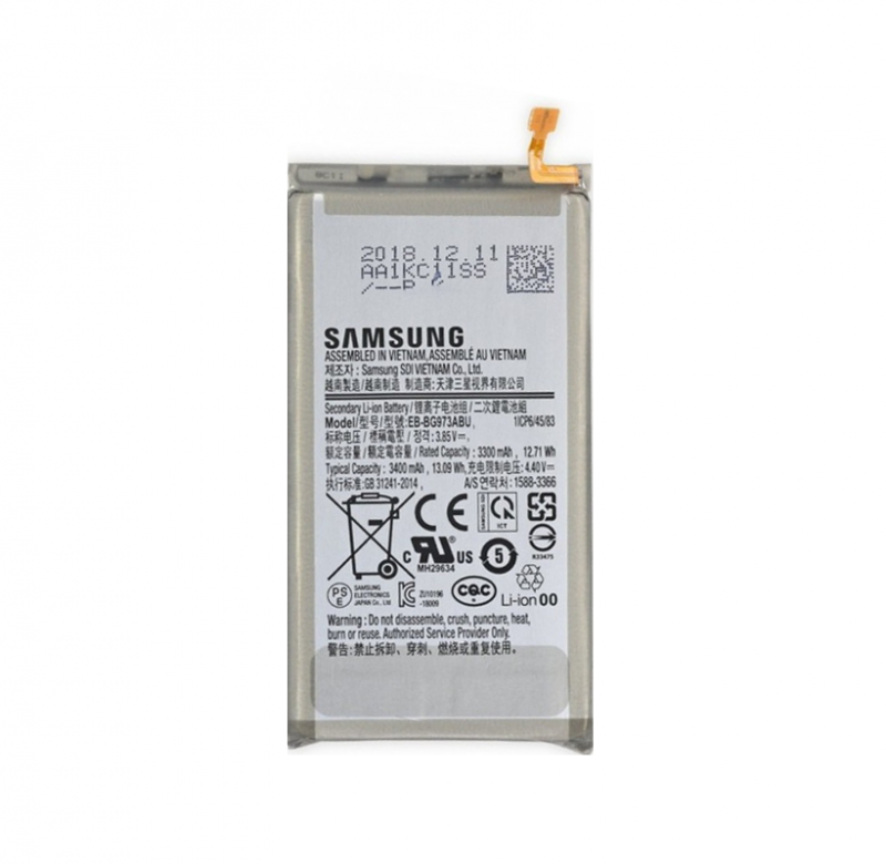 Samsung S10 (G973) Service Pack Battery