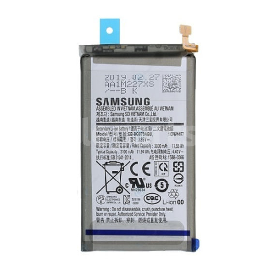 Samsung S10e (G970) Service Pack Battery